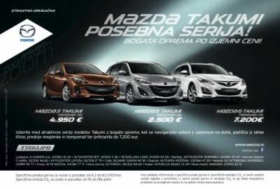 Mazda Takumi Limited edition